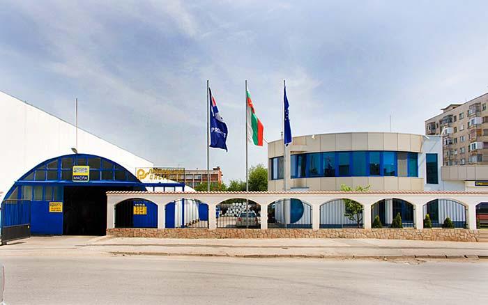 Промишлени системи ООД - гр. Пазарджик