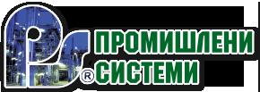 """""""Промишлени системи"""" ООД - гр. Пазарджик - Събиране и транспортиране със собствен транспорт на опасни отпадъци"""